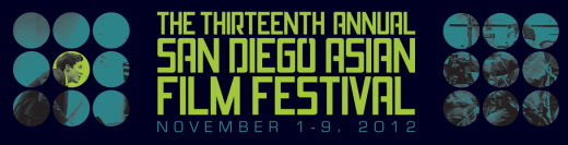 San Diego Asian Film Festival 2012 Logo
