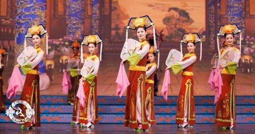 Shen Yun - Things to Do