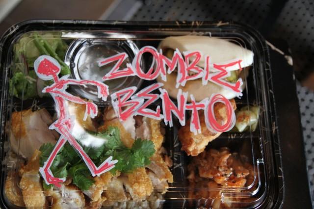 San Diego Comic-Con Zombie Bento Box
