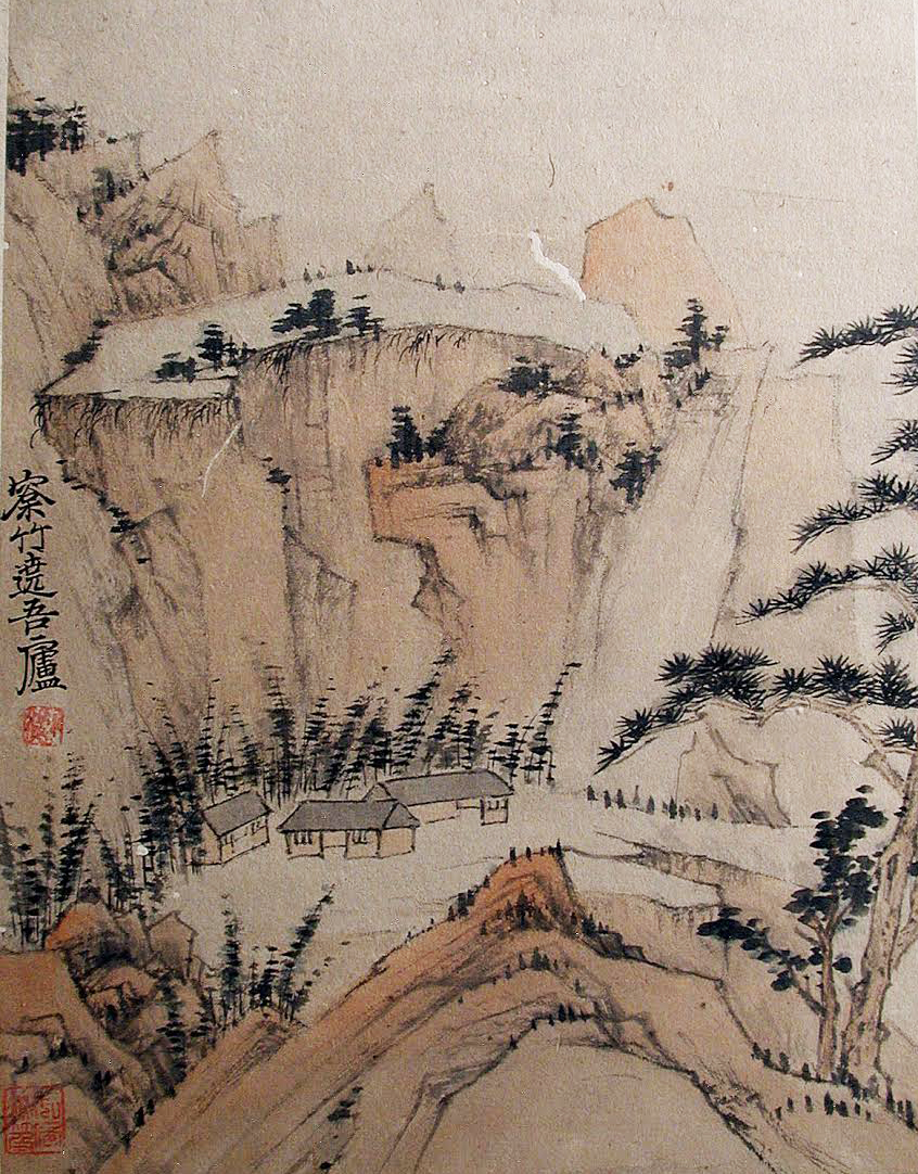 Brush and Ink: Chinese Paintings from The San Diego Museum of Art Selected by Pan Gongkai