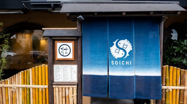 Soichi is now a Michelin Star Restaurant